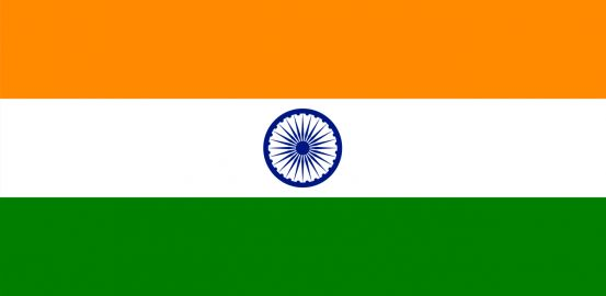 Étape en Inde